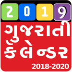 Gujarati Calendar 2019 icon