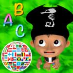Capt'n Hippocampus' Spelling C icon