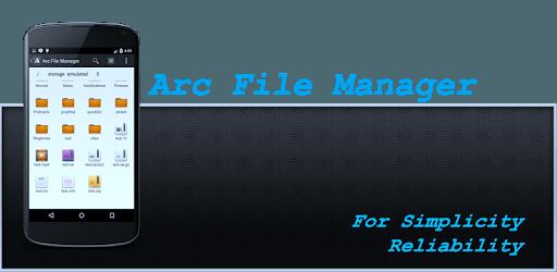 Arc File Manager pc screenshot