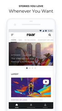 Roar Media APK screenshot 1