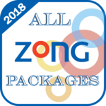 All Zong Pakistan Packages 2018: icon