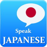 Learn Japanese Offline (Free) icon