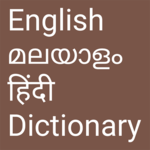 English to Malayalam and Hindi icon