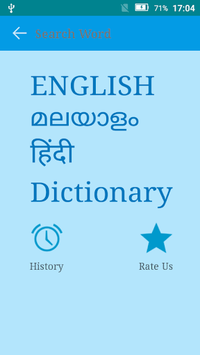 English to Malayalam and Hindi APK screenshot 1
