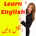 Advanced English Urdu Learning icon