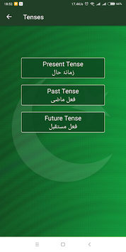 Advanced English Urdu Learning APK screenshot 1