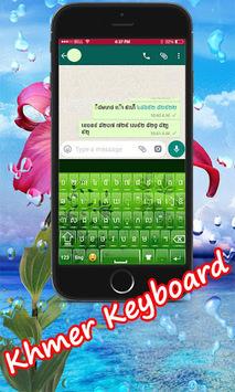 Khmer Language Keyboard : Khmer Keyboard APK screenshot 1