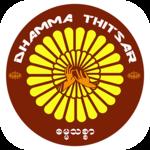 Dhamma Thitsar icon