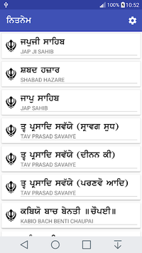 Nitnem (ਨਿਤਨੇਮ) - Sundar Gutka APK screenshot 1