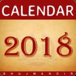Gujarati Calendar 2019 icon