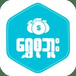 ေရႊစုဘူး - Shwe Su Boo icon