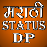 Marathi Status DP - Latest Images, Video,Jokes icon