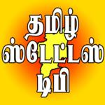 Tamil Status DP - தமிழ் ஸ்டேட்டஸ் டிபி icon