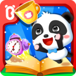 Baby Panda Daily Necessities FOR PC