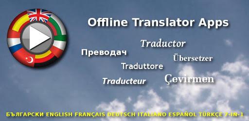 Offline Translator: French-English Free Translate pc screenshot