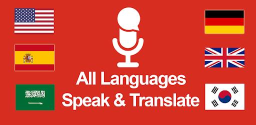 Speak and Translate All Languages Voice Translator pc screenshot