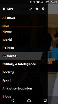 Sputnik APK screenshot 1