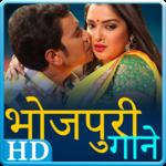 Bhojpuri Gana - Bhojpuri Video Songs icon