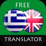 Greek - English Translator icon