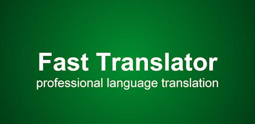 French - Arabic Translator pc screenshot