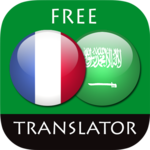 French - Arabic Translator icon