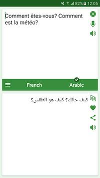 French - Arabic Translator APK screenshot 1