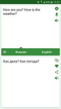 Russian - English Translator APK screenshot 1