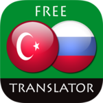 Turkish - Russian Translator icon