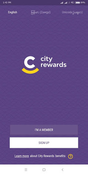 City Rewards APK screenshot 1