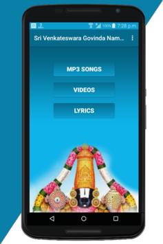 Sri Venkatesa Govinda Namavali APK screenshot 1