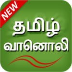 Tamil Fm Radio HD icon