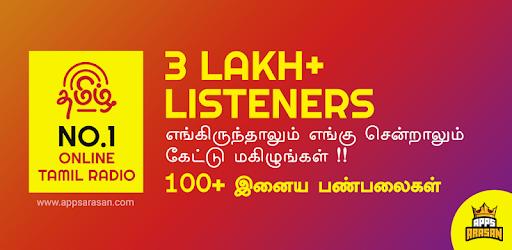 All Tamil FM Radio Stations Online Tamil FM Songs pc screenshot