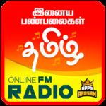 All Tamil FM Radio Stations Online Tamil FM Songs icon