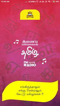 All Tamil FM Radio Stations Online Tamil FM Songs APK screenshot 1