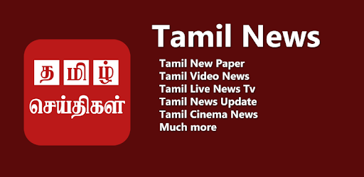 Tamil News Live pc screenshot