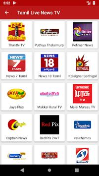 Tamil News Live APK screenshot 1