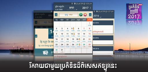 Kh-Lunar Calendar pc screenshot