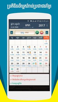 Kh-Lunar Calendar APK screenshot 1