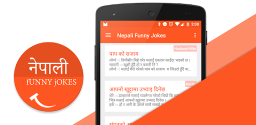 Nepali Funny Jokes pc screenshot