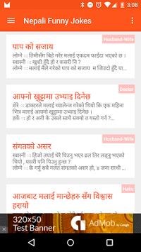 Nepali Funny Jokes APK screenshot 1