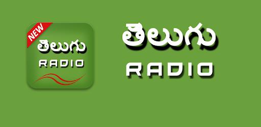 Telugu Fm Radio HD pc screenshot