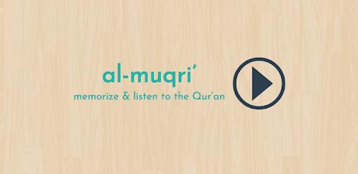al-muqri pc screenshot