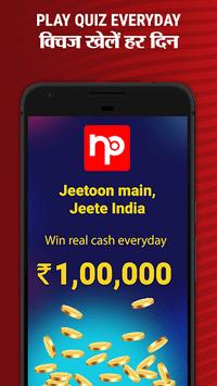 India News,Latest News App,Top Live News Headlines APK screenshot 1