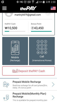 Mobile recharge, KT 00796(the pay) APK screenshot 1