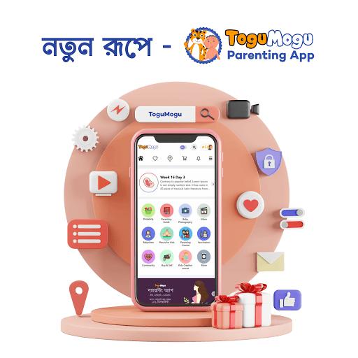 ToguMogu Parenting App APK screenshot 1