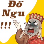 Do Ngu - Hai Nao icon