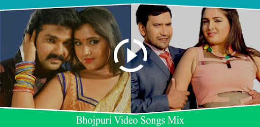 Bhojpuri Video Songs HD Mix pc screenshot