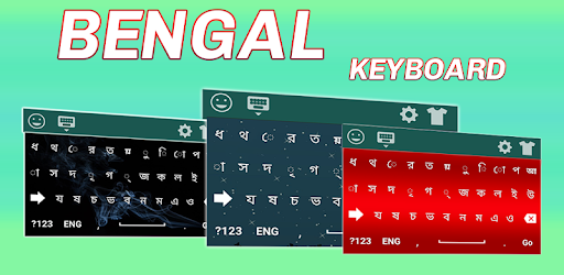 Bangla Keyboard 2018: Bengali keyboard pc screenshot