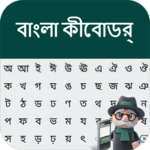 Bangla Keyboard 2018: Bengali keyboard icon