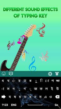 Bangla Keyboard 2018: Bengali keyboard APK screenshot 1